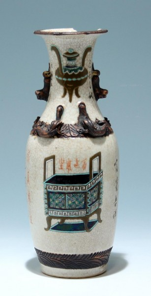 Chinese Nanking Porcelain Crackle and Enamel Vase