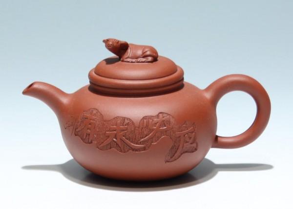 Yixing Zisha Teapot with Calligraphy