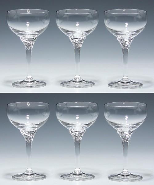 6 Nachtmann Bleikristall Likörschalen ACHAT