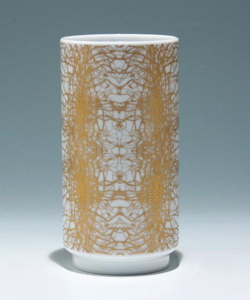 Porzellan Vase - Heinrich & Co. 1970er Jahre