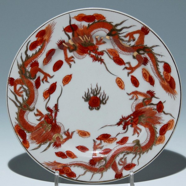 Japanese Nippon Plate with 3 Dragons Chasing Flaming Pearl