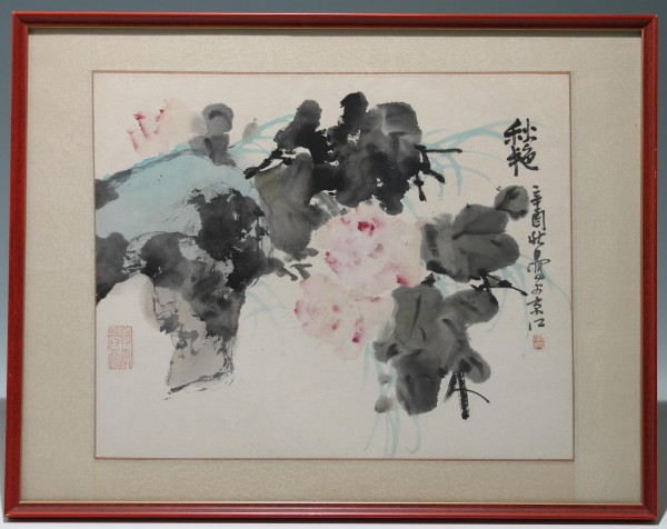 Chinese Watercolor - 20th. C.