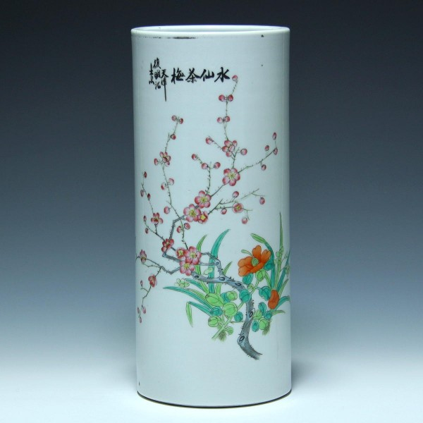 Chinese Porcelain Vase or Hatstand with Cherry Blossoms - Early 20th. C.