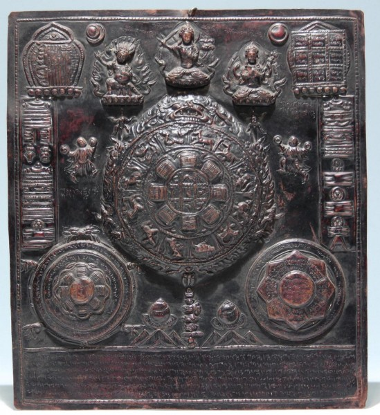 Tibetan Mandala Buddhist Repoussée Copper Placque - 20th C.
