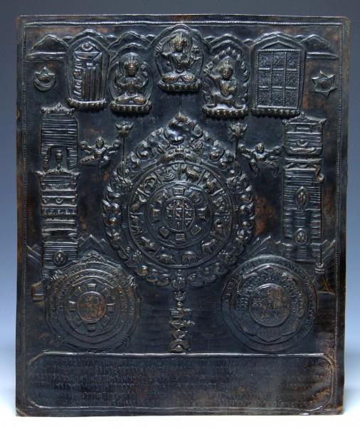 Tibetan Mandala Buddhist Repoussée Copper Placque - 20th C.