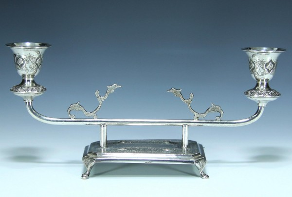Islamic Solid Silver Candleholder - 20th. C.