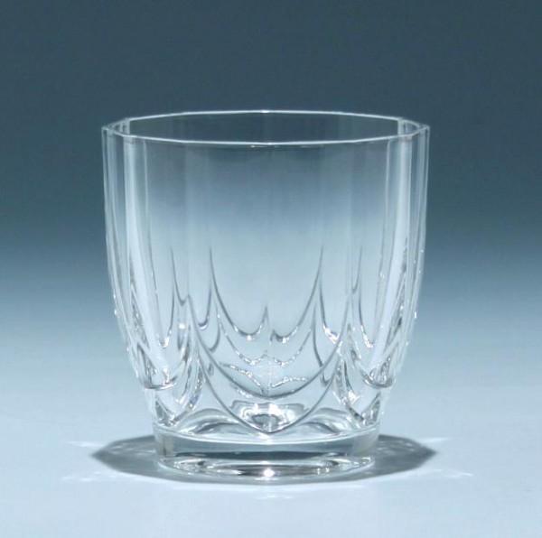 Luminarc Becherglas Form? 8,8 cm