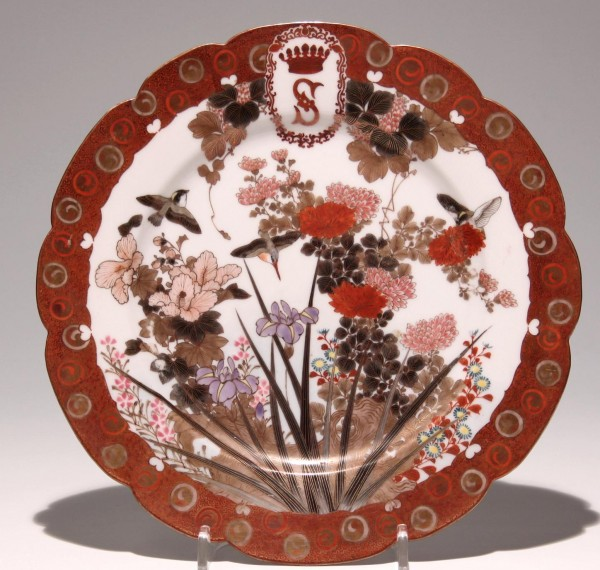 Japanese Kutani Monogram Export Plate - 19th. C. - Hairline