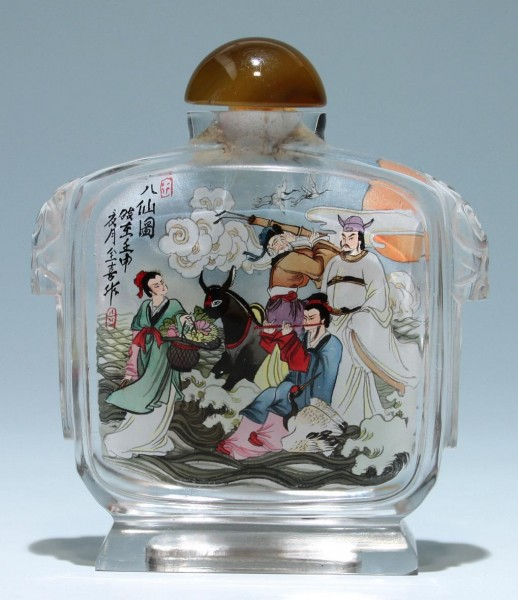 Chinese Carved and Inside Painted Crystal Snuff Bottle
