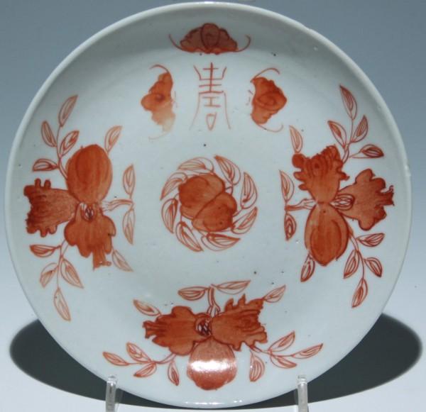 Chinese Porcelain Dish - Tongzhi - 17 cm