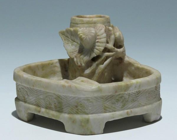 Chinese Carved Stone Brushwasher