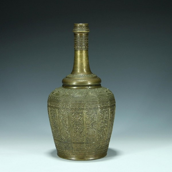 Malay brass Waterbottle - Sumatra, Indonesia End of 19th. C.