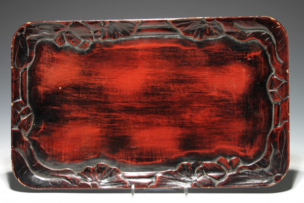 Japanese Carved and Lacqered Wood Tray - 25 x 40,7 cm