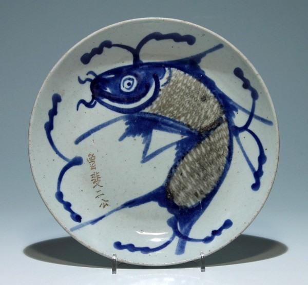 Chinese Fish Plate with Calligraphy - 19th. C.