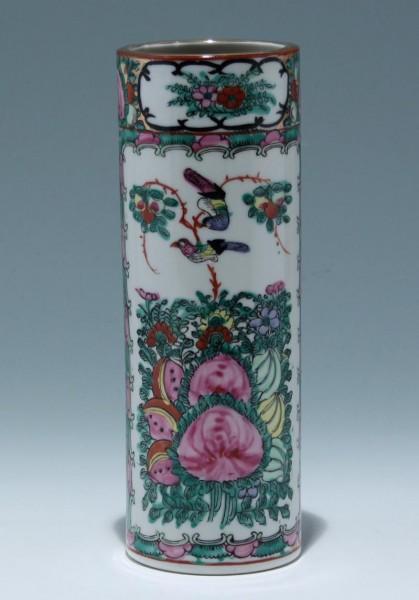 Famille Rose Brushpot - 23,5 cm