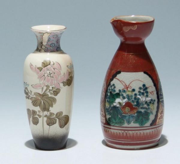Two Small Japanese Satsuma Vases