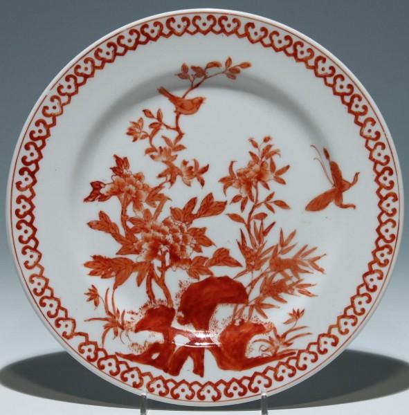 Coral Red Yang Cheng Porcelain Plate - Canton circa 1950