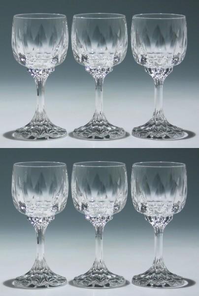 6 Villeroy & Boch Bleikristall Kelchgläser ARABELLE - 14,9 cm