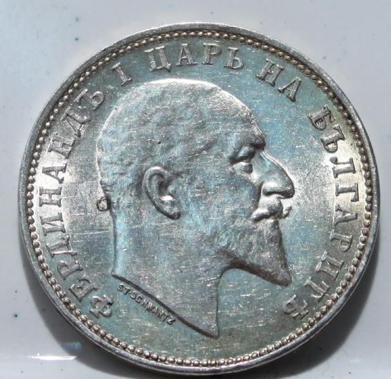 Silbermünze 1 Lev - Ferdinand I.. Bulgarien 1910